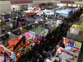 朝鮮平壤春季國際商品展覽會Pyongyang Spring International Fair