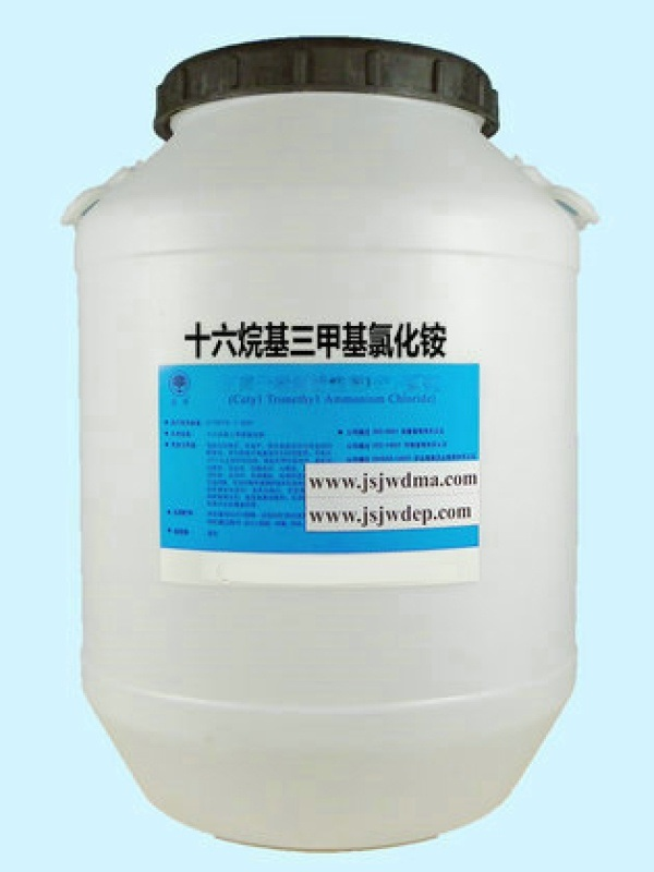 十六烷基**基氯化铵