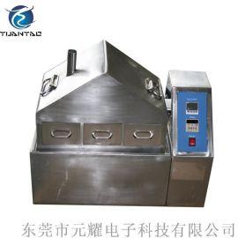 换气老化YTAT 上海换气 高温换气老化试验机