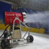 国产小型人工高温炮式滑雪场造雪机厂家造雪机多少钱