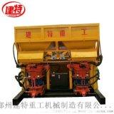 鄭州建特吊裝式-自動上料噴漿機組丶一拖二雙鬥