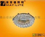 LED天花燈,GX53鐵質可替換光源天花燈系JJL-1650-2