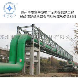 长输低能耗热网纳米气囊反射层 气垫隔热反对流层 蒸汽管道保温材料