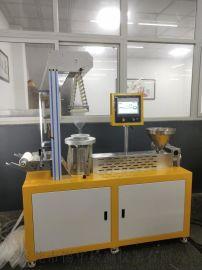 锡华XH-430P塑料吹膜机质量保证
