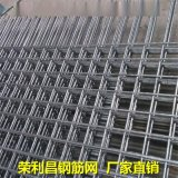四川建筑网片,成都钢筋网片,成都建筑网片厂家