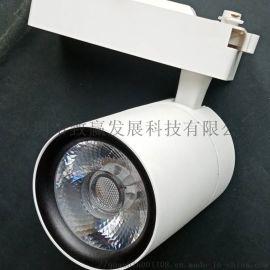 服裝店射燈,led軌道燈,三線導軌燈