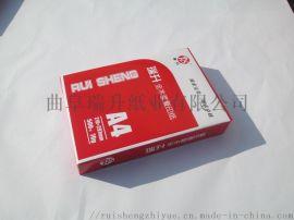 烟台复印纸批发 全木浆a4纸可双面使用 办公打印纸