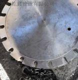 石化工程专用法兰 带颈对焊孔板法兰 HG/T20615-2009 规格DN25-DN600 乾启管道可按照图纸定制