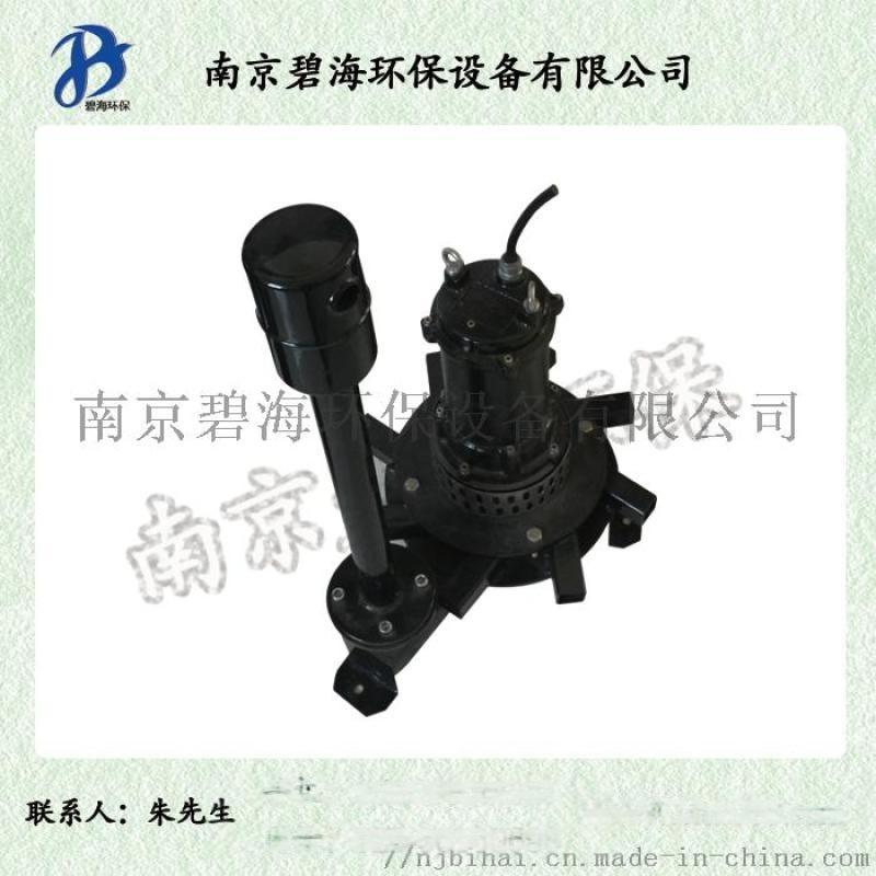 离心曝气机QXB5.5自吸式潜水曝气