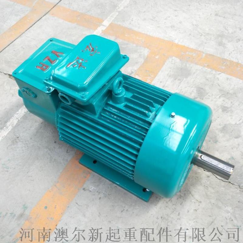 江苏宏达YZR电动机  双出轴/单出轴电机