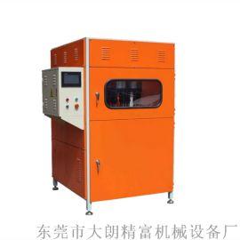 供应自动化拖曳式抛光机精密工件抛光设备
