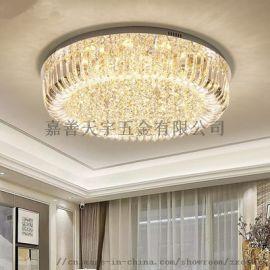 水晶灯客厅灯led吸顶灯现代简约大气家用欧式圆形卧室灯具