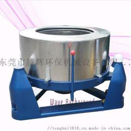 工业高速甩干机 卧式全不锈钢固液分离机