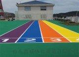 山东烟台EPDM塑胶 幼儿园彩色环保安全地垫现浇