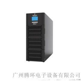 江西艾默生UPS电源维谛GXE 10K大功率UPS