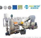 水泥包裝撕碎清洗造粒回收再生設備 地膜清洗回收線