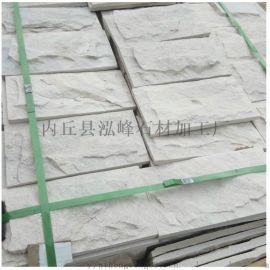 加工白砂巖文化石 白砂巖蘑菇石 河北山西白砂巖廠家