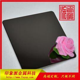 供应304镜面黑钛不锈钢装饰板