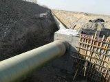 改造工程直埋玻璃鋼保溫管道