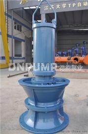 简易式潜水轴流泵厂家500QZB-70