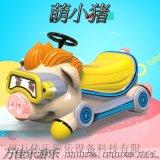 萌小猪猪猪侠电动车松鼠果果海豚贝贝鲨鱼宝宝儿童警车