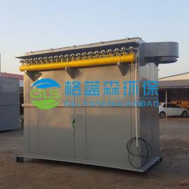 焊接车间烟尘集中处理设备 烟尘净化设备