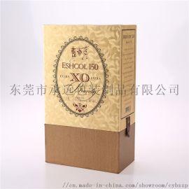 高端纸盒定做酒盒定做食品包装定做