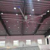 大型瑞泰風工業大風扇、大吊扇美觀、耐用、性價比高