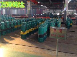 辽宁大连矿用BQS40-60-15/N污水泵