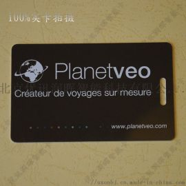 北京厂家生产RFID卡片式标签|RFID射频卡