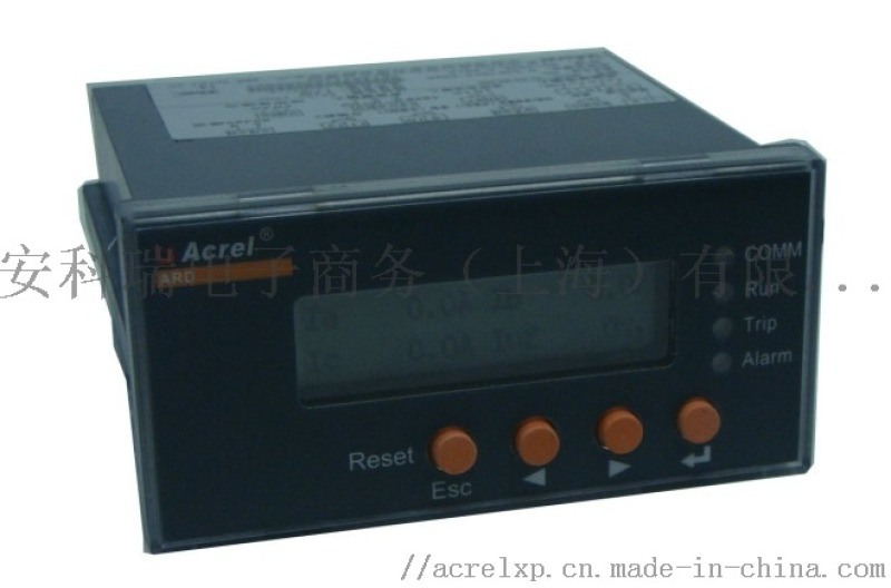 一体式电动机保护器 安科瑞ARD2L-25/CJ