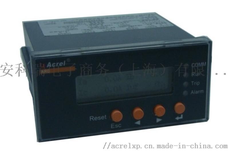 一體式電動機保護器 安科瑞ARD2L-25/CJ
