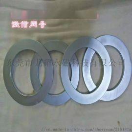 医疗器械用磁铁,大尺寸圆环磁铁