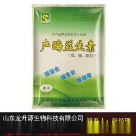 产酶益生素|酶饲料添加剂|酶制剂十大品牌