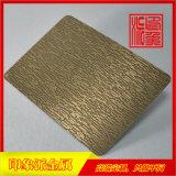 304青古铜蚀刻不锈钢板供应