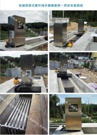 重庆市万州区分水镇污水处理厂紫外线消毒模块明渠式