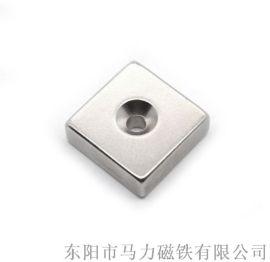 异形磁铁定制 钕铁硼磁铁生产厂家 方形打沉孔磁铁