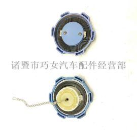 三环十通尿素箱盖子带钥匙防丢链条配件