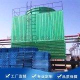 方形逆流玻璃钢冷却塔 高温小型玻璃钢冷却塔