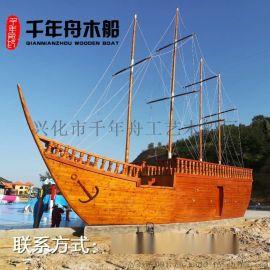 景观仿古帆船/古船景观雕塑哪里定做/景观船木船