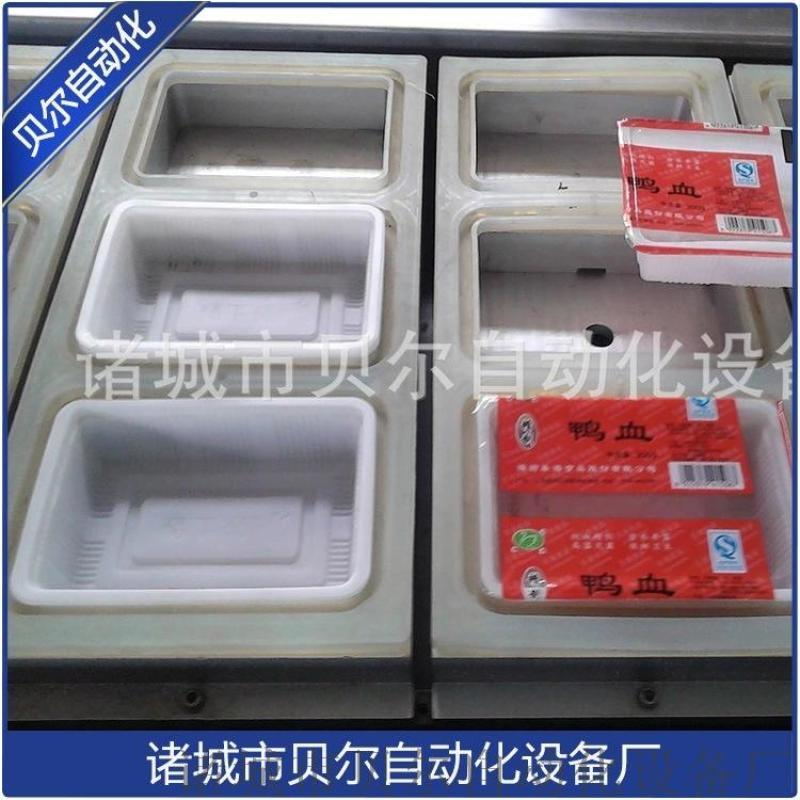 全自动预制盒气调包装机,食品锁鲜包装,延长保质期