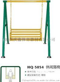 公园休闲荡椅小区休闲荡椅标准焊接健身器材