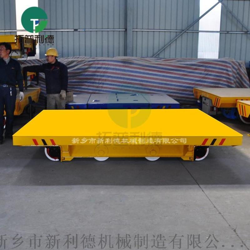 蓄电池钢包车高清视频道岔轨道运行的钢包转运车