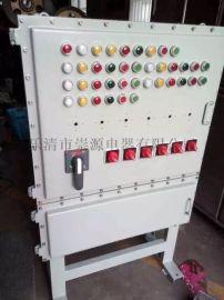 非标定制钢板焊接防爆配电柜BXMD防爆配电箱