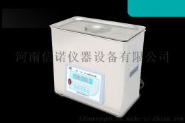 超声波清洗器,SB-4200DT加热型超声波清洗机