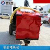 安徽馬鞍山灌縫機一體機-加熱型小型路面灌縫機