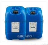 迪高tego760W分散剂用于颜料的润湿