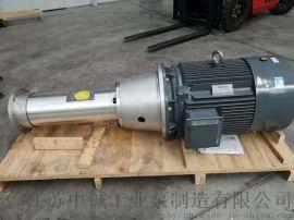 供应GR20SMT16B8LRF2润滑系统螺杆泵