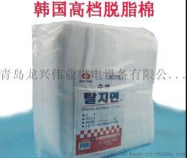 韩国进口脱脂棉模具擦拭棉粒度细医用脱脂棉模具抛光棉