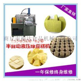 全自动绿豆糕机 筛粉机  拌粉机全套多少钱